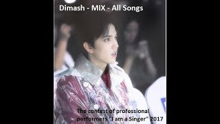 Dimash Singer (nonstop 1,2,3,4,5.6,7,8,9,10,12,14)