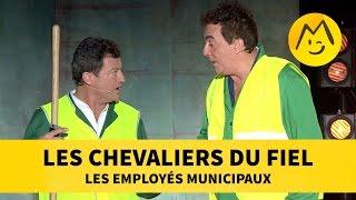 Les Chevaliers Du Fiel - Les employés municipaux