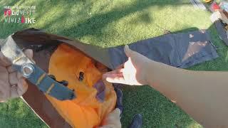 forceatt 3-4 Season 2 Person Tent Unpacking