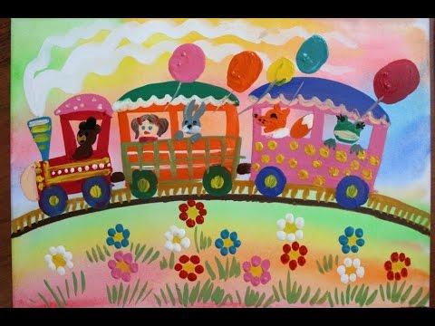 Как нарисовать паровозик гуашью поэтапно. Видео уроки рисования для детей 5-8 лет.