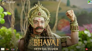 Raavan Leela (Bhavai) Trailer