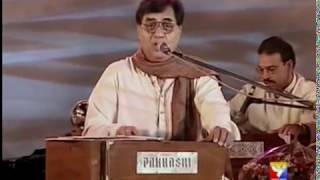 JAGJIT SINGH LIVE IN CONCERT   LIFE STORY   COMPLETE HD   By Roothmens