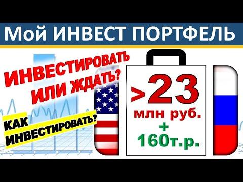 Стратегия бинарных опционов 60 секунд индикаторы