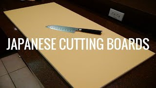Japanese Cutting Boards - The Best Money Can Buy