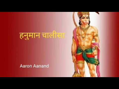 Hanuman Chalisa sing by Mahendra Kapoor