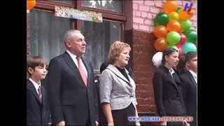 1 сентября в школе №16 г. Ногинск
