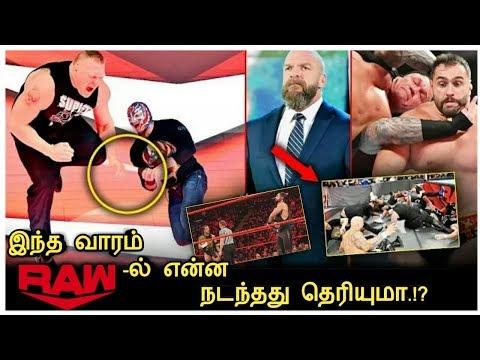 இந்த வாரம் RAW 4th November-ல் என்ன நடந்தது தெரியுமா உங்களுக்கு.?/World Wrestling Tamil