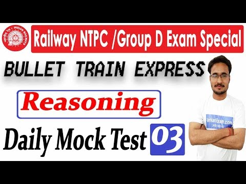 5.00 PM | Railway NTPC / Group D Exam 2019 | Bullet Train Express | Reasoning - Daily Mock Test