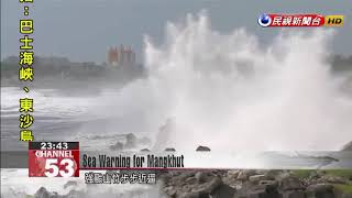 Taiwan issues sea warning as Mangkhut plows toward Philippines