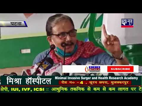 #SCS #Mithila #Bihar_Jharkhand #05_October_2020