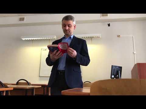 Калиновский К.Б. Понятие и сущность следственных действий