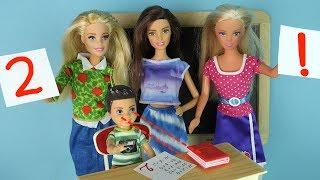 ОТКРЫТЫЙ УРОК Двойка из за Родителей Мультик #Барби Школа Играем в Куклы