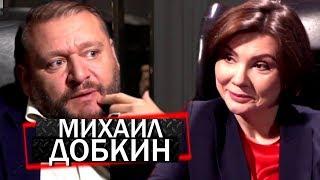 ЭХО Бондаренко: Михаил Добкин — Янукович, Зеленский, Порошенко и Шарий. Политика, как она есть