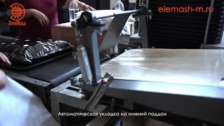 Паллетайзер магнитный фото видео пизды ноги фото