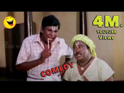 ஏது என் பொண்டாட்டி உன்னோட காதலியா   Vadivelu Funny Videos  Comedy Videos  Funny Videos 
