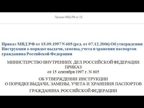 Доказательства наличия гражданства СССР при получении паспорта РФ
