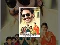 VIRUNTHALI ( விருந்தாளி ) Tamil Full Movie - Ishwar, Dhyana