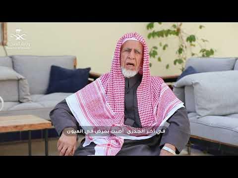 العم إبراهيم، ثمانون سنة عاش فيها أزمتين صحتين