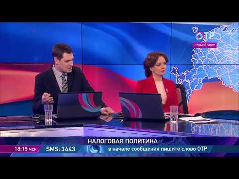 Никита Масленников: Налоговые льготы - порядка 3-3,5 триллионов рублей ежегодно