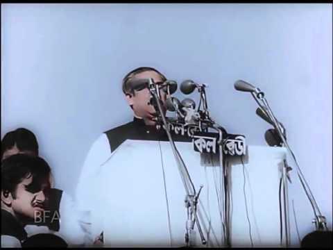 বঙ্গবন্ধু'র ৭ মার্চের ভাষণ