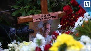 Вся Россия скорбит!!! Михаил Задорнов УМЕР от рака!!!
