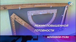 В Великом Новгороде и области началась приемка образовательных учреждений к новому учебному году