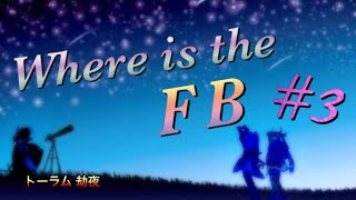 Gambar cover Where is the FB ! in Toram! 〜全FB討伐してみた③ トーラム 劫夜