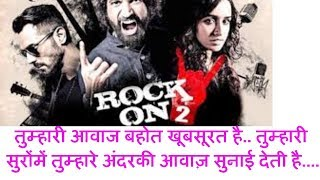 FARHAN AKHTAR Dialogues in  ROCK ON 2  Movie....