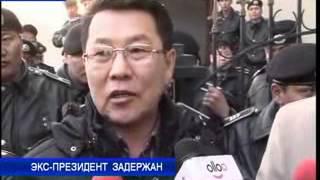 Задержание президента Монголии