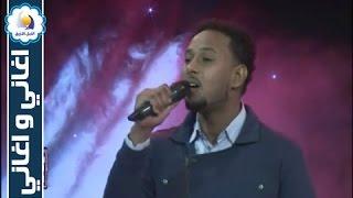 تحميل اغاني عصمت بكري - ماضي الذكريات - أغاني واغاني رمضان 2016 MP3