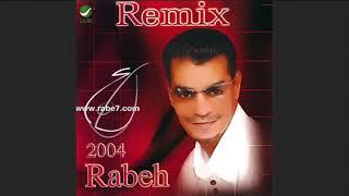 اغاني طرب MP3 رابح صقر - ماكل الجو - ألبوم #rabeh2004remix تحميل MP3