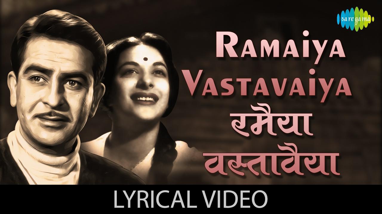 Ramaiya Vastavaiya| Lata Mangeshkar, Mohd Rafi & Mukesh Lyrics