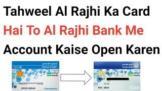 Tahweel Al Rajhi Ka Atm Hai To Al Rajhi Bank Me Account Kaise Open Karen