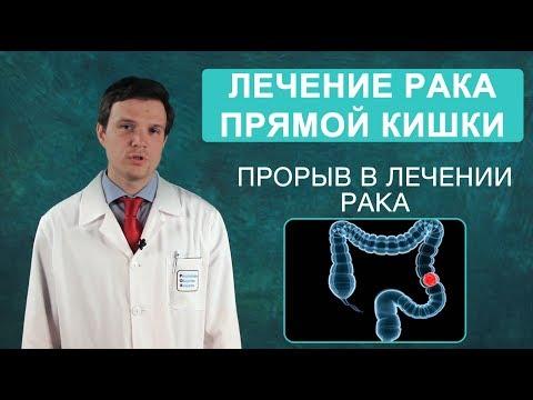 Народные средства при лечении опухоли предстательной железы