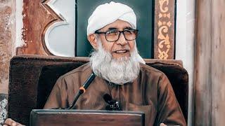 درس الفقه والعقيدة لفضيلة الشيخ فتحي صافي خطيب جامع الحنابلة المظفري  31/8/2018
