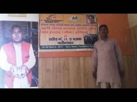 Progressive Farmer Ashok Kumar Vashisht Audio