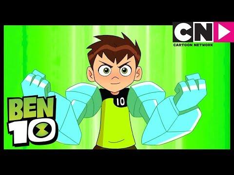 Бен 10 на русском   10-ая лунка   Cartoon Network
