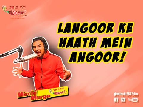 Videos from the Mirchi Studio : Pak Pak Deepak   Langoor Ke