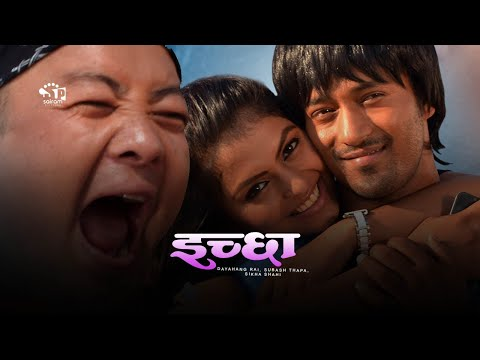 Ichchha | Nepali Movie