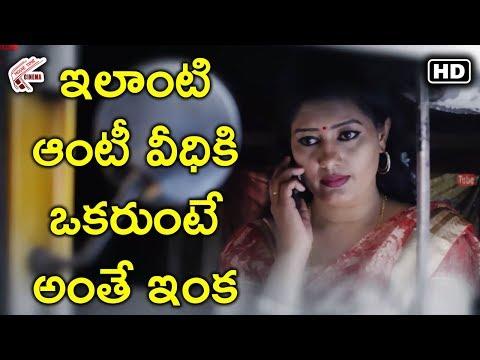 ఇలాంటి ఆంటీ వీధికి ఒకరుంటే.... | Theru Naaigal Telugu Movie Scenes Latest | Movie Time Cinema