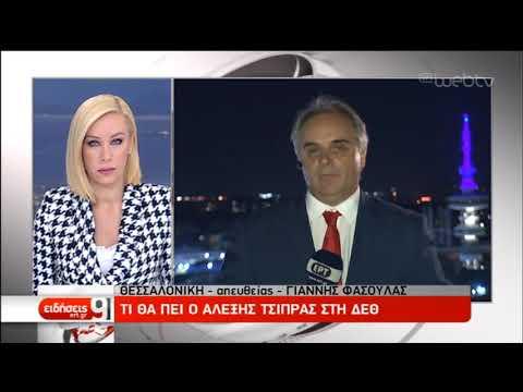 Α. Τσίπρας: Επίθεση στον Κ. Μητσοτάκη για το Μετρό Θεσσαλονίκης | 13/09/2019 | ΕΡΤ
