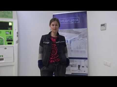 Отзыв Екатерины о лечении экструзии межпозвонкового диска