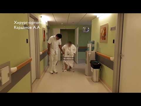 Мрт коленного сустава в томске