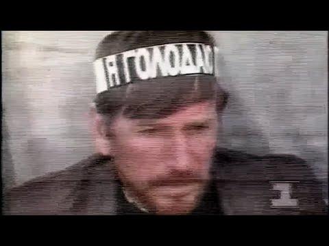 Украина и внешний мир (1993)