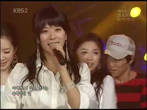 Appelez-moi quand vous entendez cette chanson-le cygne-Hong Jin-young pour groupe Vuitton.