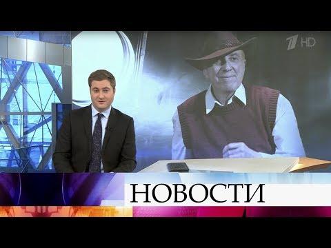 Сегодня весь день на Первом канале посвящен памяти народного артиста Сергея Юрского.