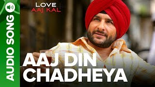 AAJ DIN CHADHEYA - Full Audio Song |  Love Aaj Kal | Saif Ali Khan  Giselli Monteiro