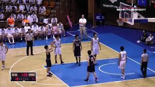 関東大学バスケ2017トーナメント準決勝、筑波大学vs日本体育大学