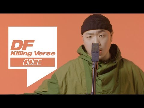 [4K] ODEE의 킬링벌스를 라이브로! VICE MAKES CASH, Whole Lot Of Luv, YARD SALE, NAG CHAMPA, Flicker