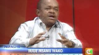 Muje Masnani Wako: Inspekta Mwala
